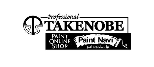 takenobe&paintnavi